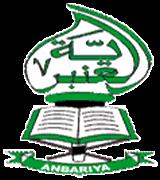 Anbariya Senior High